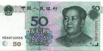 billet-50-yuans1