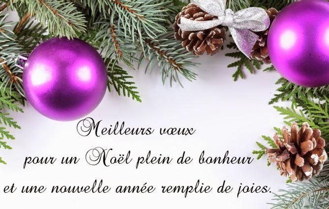 Zenga-Mambu vous souhaite un Joyeux Noël