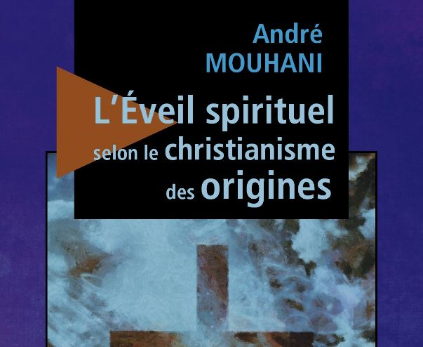 Vient de paraitre : L'Éveil spirituel selon le christianisme des origines d'André Mouhani